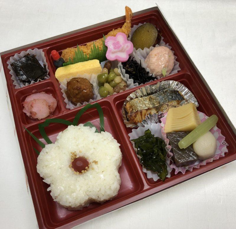 吹寄弁当 ¥1,080