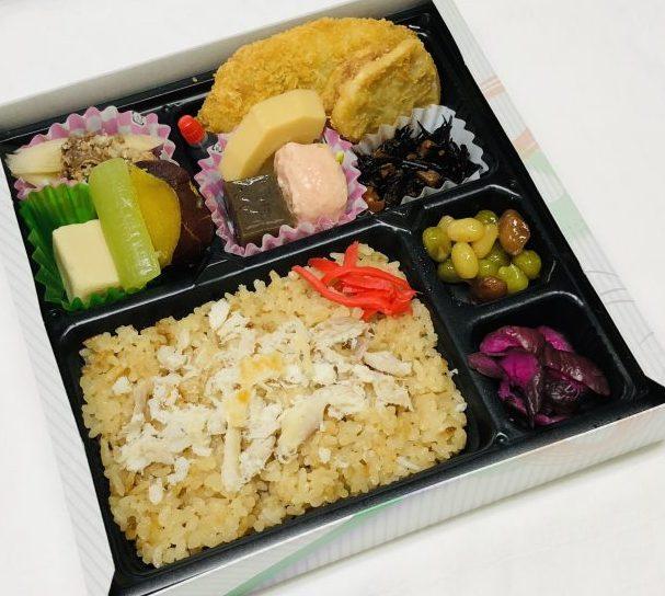 鯛めし弁当 ¥972