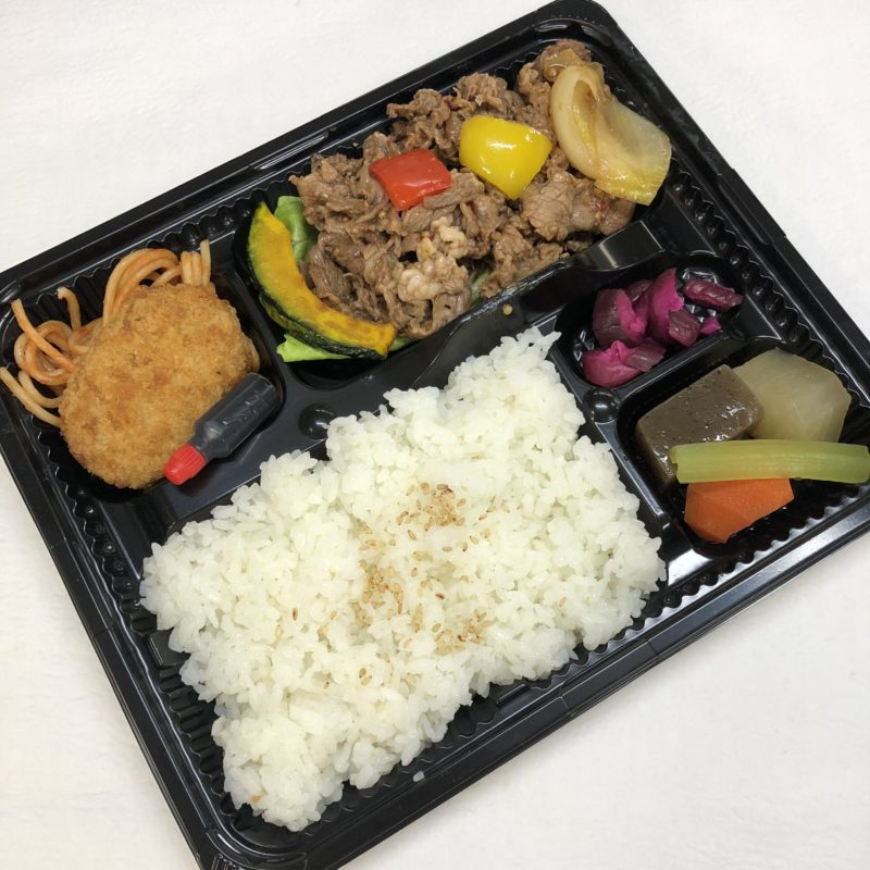 牛焼肉弁当 ¥550
